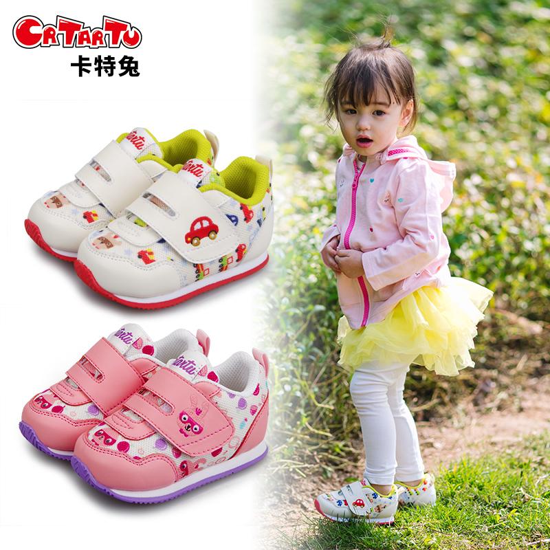 卡特兔春秋季休闲网眼运动鞋子男女儿童公主鞋小童韩版跑步鞋防滑透气学步鞋