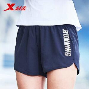 特步女子短裤松紧轻便舒适时尚基础运动跑步梭织短裤882228679167