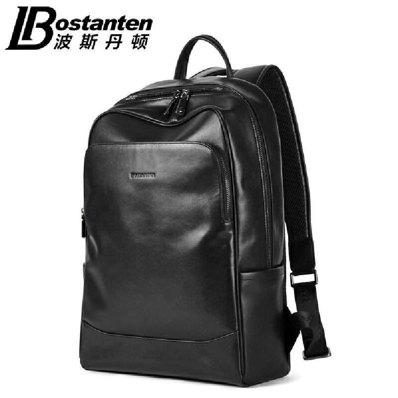 波斯丹顿男士背包真皮双肩包商务休闲旅行包头层牛皮电脑包男包潮B6164081