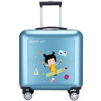 儿童行李箱卡通拉杆箱小孩18寸男童可爱女宝宝旅行箱皮子定制logo 冰蓝色 爱学习 18寸