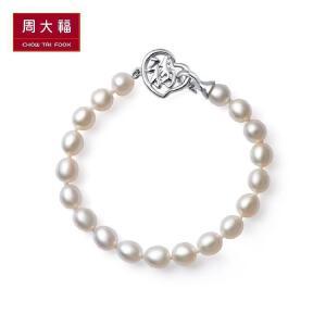 周大福 精美925银福字珍珠手链T71898>>定价