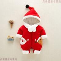 新生儿冬装圣诞连体衣网红婴儿服宝宝新年外出服抱衣冬季加厚棉衣