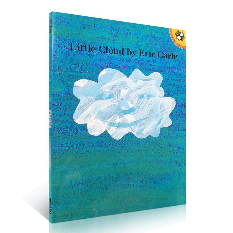 英文原版进口绘本 艾瑞卡尔 大开Eric Carle Little Cloud一片小云儿 大开平装 吴敏兰绘本123 第87本 卡尔爷爷好饿的毛毛虫作者