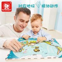 世界中国地图拼图儿童智力开发玩具幼儿园女宝宝益智玩具3-4-6岁