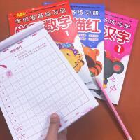 幼儿园3-6岁宝宝学写数字拼音笔画汉字描红本练字帖全套4本大班中班数字0-1-10数字描练作业本学前班汉语拼音作业本笔