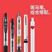 斑马中性笔jj15套装日本文具黑笔学生用按动新款0.5黑色考试简约ZEBRA SARASA斑马水笔签字笔