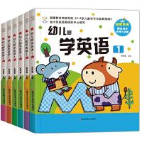 24开幼儿园学英语(5170042W11)1-6