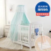 儿童床蚊帐BB宝宝蚊帐罩婴儿婴儿床蚊帐带支架通用