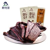 【新牧哥】内蒙古特产牛肉干 超干风干牛肉片108g