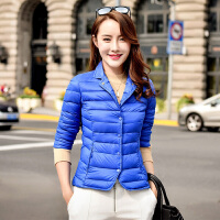2017季新款韩版轻薄羽绒服女短款轻百搭学生时尚修身外套