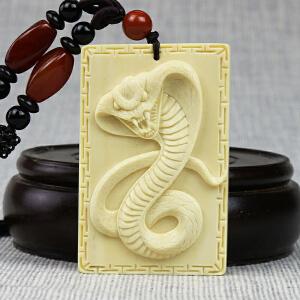 【生肖 蛇挂件】 40.90g