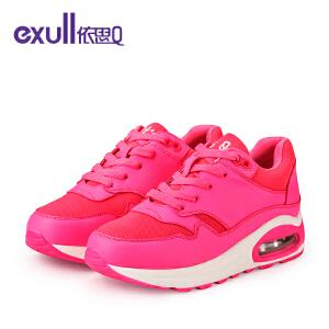 依思q春款运动女单鞋纯色圆头气垫松糕跟厚底女鞋子-