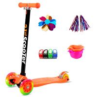 贝德隆 儿童滑板车 闪光滑板车可调节三轮四轮滑板车