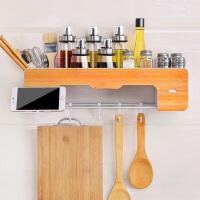 多功能厨房收纳架吸壁式挂架多层调料架免打孔家用厨具收纳盒