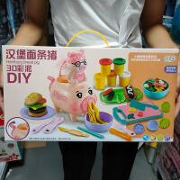 儿童3D彩泥手工DIY玩具雪糕商店汉堡面条猪机百变发型厨房电磁炉