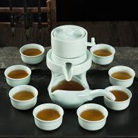 陶瓷石磨家用喝茶茶具套装青瓷半全自动泡茶器