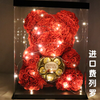 香皂花玫瑰花熊同款情人节女友生日创意浪漫礼物永生花小熊礼品
