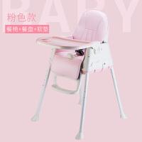儿童吃饭座椅宝宝餐椅0-3岁餐车好婴儿可推便携式�x��椅辅食椅子J29 +粉色皮垫