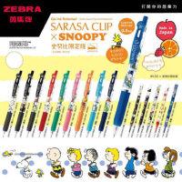 日本斑马zebra史努比SNOOPY限定款中性笔jj15黑色水笔SARASA学生考试书写可爱卡通彩色中性水笔签字笔0.
