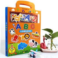 我的创意磁力贴-ABC 0-2-6岁儿童磁性贴宝宝工程车图画书 磁铁拼图绘本 磁力片益智启蒙认知撕不烂翻翻书好玩的益智