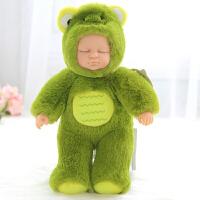 睡梦宝宝仿真洋娃娃睡眠安抚布娃娃玩偶睡觉婴儿毛绒玩具