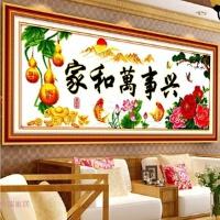 十字绣成品家和万事兴春光明媚绣好的新款客厅装饰挂画出售