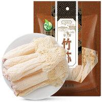 禾煜 竹荪 35g/袋 竹菇 野竹笋 福建特产竹荪