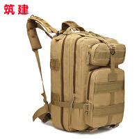 筑建户外背包登山包双肩包旅行战术背包军迷彩特战特种兵3D3P攻击包骑行三级包吃鸡