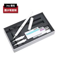 LAMY/凌美 凌美钢笔 喜悦钢笔 JOY喜悦系列美工钢笔 铝合杆/黑色红夹/白色套装