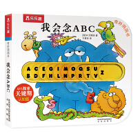 奇妙洞洞书系列-我会念ABC