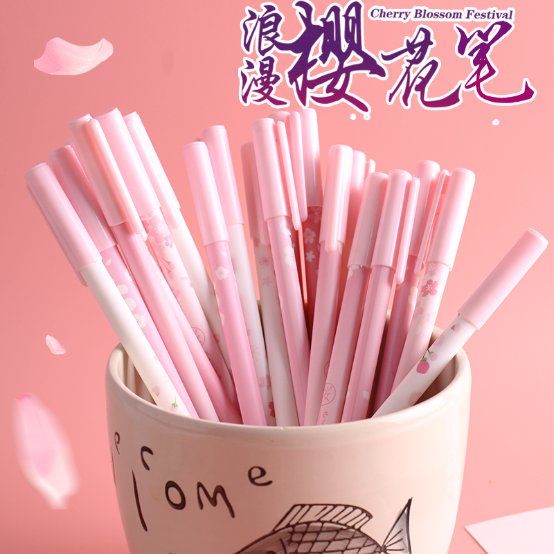 粉色少女心樱花中性笔黑色可爱超萌学生用创意韩国水笔黑色0.5