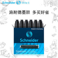 买5送1 Schneider施耐德墨胆非碳素小学生三年级钢笔练字用墨水胆墨囊欧标通用钢笔一次性补充液6支/30支装