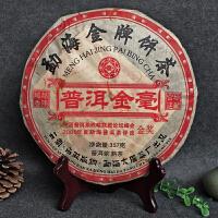 【7片】2012年云南勐海金牌饼茶(宫廷-普洱金毫)熟茶 357g/片