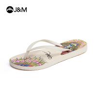 JM快乐玛丽夏季时尚平底人字拖涂鸦个性女拖鞋室内一字拖鞋T1020W
