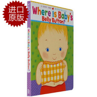 【现货】英文原版Where Is Baby's Belly Button?宝宝的肚脐在哪? 儿童认知启蒙木板书 Karen Katz 卡伦卡茨著 美国国家亲子出版物金奖、2002年金玺奖