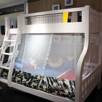 上下床蚊帐学生儿童高低床子母床上下铺双层床蚊帐1.2米1.35 1.5m