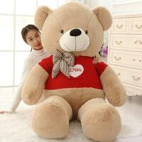 泰迪熊公仔毛绒玩具布娃娃抱抱熊大号玩偶可爱熊猫情人节礼物送女