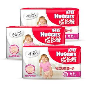 [当当自营]Huggies好奇 银装成长裤 尿不湿 女 XXL14片 *3包(适合17公斤以上)