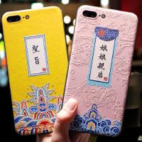 iphone8手机壳创意个性苹果8plus情侣搞怪潮牌男女款硅胶全包防摔