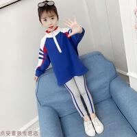 冬季女童秋装长袖卫衣套装2018新款韩版中大儿童春秋款洋气时髦两件套秋冬新款