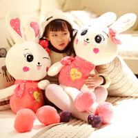 大兔子布娃娃玩具毛绒女孩抱枕生日礼物小白兔布玩偶可爱床上睡觉