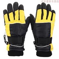 加厚儿童手套滑雪骑行运动手套防水防风防滑手套冬季保暖全指手套 4-8岁