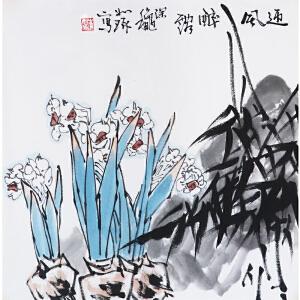崔如琢《迎风醉露》中国画艺术大师