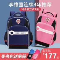 日本��包小�W生男女孩6-12周�q�和�1-3-6年��p肩包�o脊�p�女童
