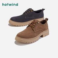 热风潮流时尚男士休闲皮鞋系带反绒皮鞋H20M9712