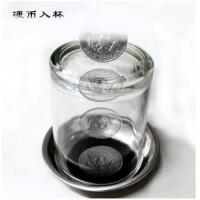 硬币入杯 硬币穿杯 魔术道具 近景魔术杯垫 穿越玻璃杯 黑色 光杯垫一个哦