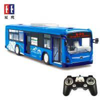双鹰巴士模型仿真城市公交车遥控车可充电儿童玩具