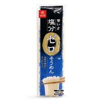 日本进口hakubaku黄金大地宝宝儿童面条无盐小麦细面+碎面 组合装