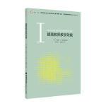 正版图书 提高教师教学效能 作者 洛林・W.安德森, 盛群力 刘徽,译者 杜丹丹 盛群 9787533481629 福