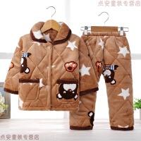 冬季珊瑚绒儿童睡衣男孩女童男童小孩宝宝加厚款法兰绒家居服套装